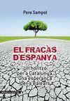 EL FRACÀS D'ESPANYA
