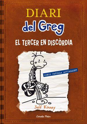 DIARI DEL GREG 7. EL TERCER EN DISCÒRDIA