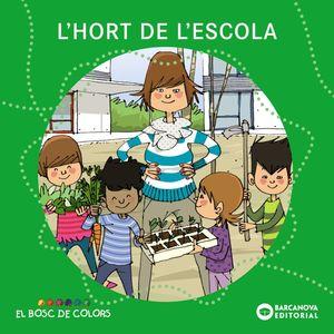 L ' HORT DE L ' ESCOLA