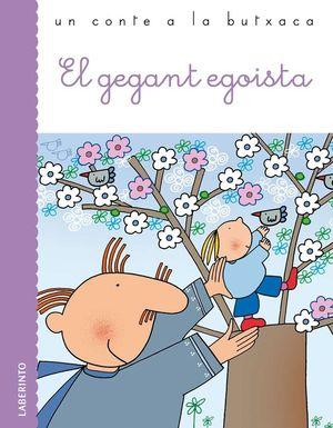 EL GEGANT EGOISTA