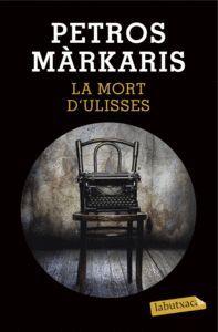 LA MORT D'ULISSES