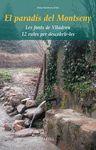 EL PARADÍS DEL MONTSENY. LES FONTS DE VILADRAU. 12 RUTES PER DESCOBRIR-LES